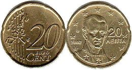 coin Greece 20 euro cent 2002