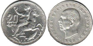 coin Greece 20 drachma 1960