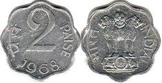 coin India 2 paise 1968