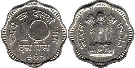 coin India 10 paise 1965