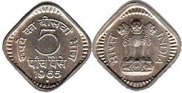 coin India 5 paise 1965