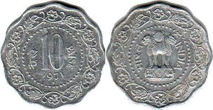 coin India 10 paise 1971
