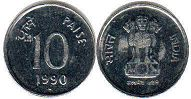 coin India 10 paise 1990