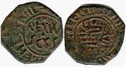 coin Sicily 1/2 follaro ND (1166-1189)