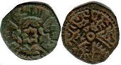 coin Sicily 1/2 follaro ND (1130-1154)