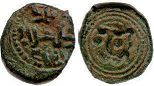 coin Sicily follaro ND (1166-1189)