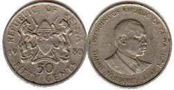 coin Kenya 50 cents 1980