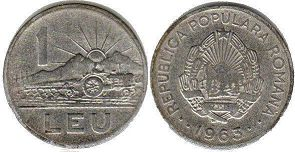 coin Romania 1 leu 1963