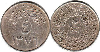 coin Saudi Arabia 4 ghirsh 1956