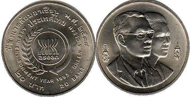Thailand commemorative - online free coins catalog with