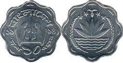 coin Bangladesh 10 poisha 1994