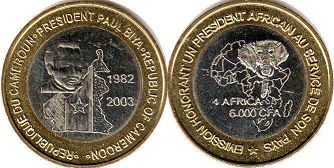 coin Cameroon 6000 francs 2003