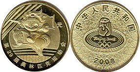coin chinese 1 yuan 2008 Olympics