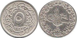 coin Egypt 5 ushr-al-qirsh