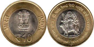 coin India 10 rupees 2012