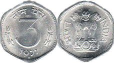 coin India 3 paise 1971