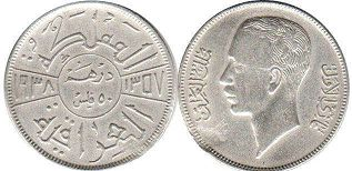 coin Iraq 50 fils 1938