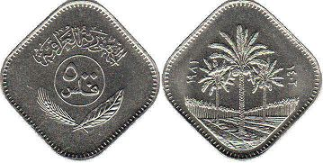 coin Iraq 500 fils 1982