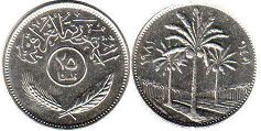 coin Iraq 25 fils 1981