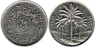 coin Iraq 250 fils 1972