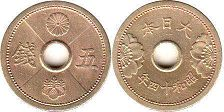 japanese viejo moneda 5 sen 1939