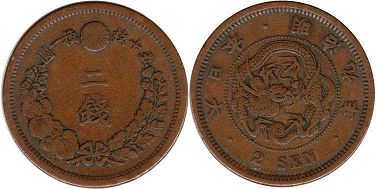 japanese viejo moneda 2 sen 1876
