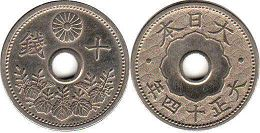 japanese viejo moneda 10 sen 1925