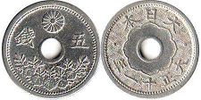 japanese viejo moneda 5 sen 1922