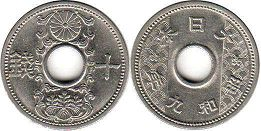 japanese viejo moneda 10 sen 1934