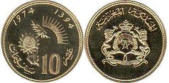 piece Morocco 10 centimes 1974
