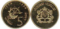 piece Morocco 5 centimes 1974
