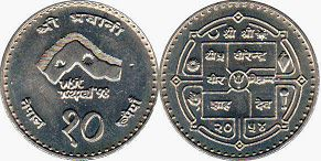 coin Nepal 10 rupee 1997