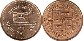 coin Nepal 2 rupee 2003