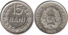 coin Romania 15 bani 1960
