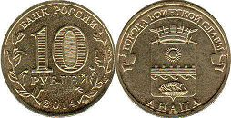 coin Russian Federation 10 roubles 2014
