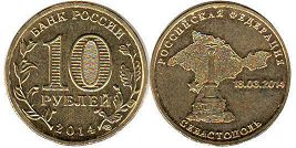 coin Russia 10 roubles 2014