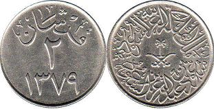 coin Saudi Arabia 2 ghirsh 1959