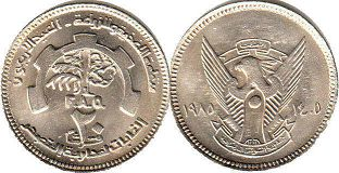 coin Sudan 20 ghirsh 1985