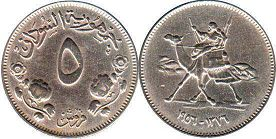 coin Sudan 5 ghirsh 1956