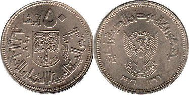 coin Sudan 50 ghirsh 1976