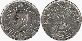coin Syria 1 pound 1978