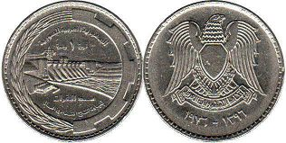 coin Syria 1 pound 1976