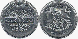 coin Syria 1 pound 1991