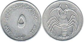 coin South Yemen 5 fils 1973