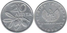 coin Greece 20 lepta 1973