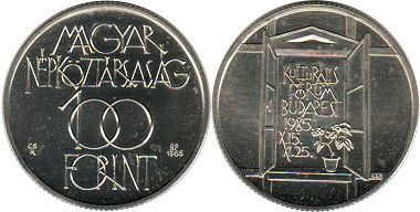 coin Hungary 100 forint 1985