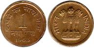 coin India 1 new paise 1963