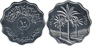 coin Iraq 10 fils 1975