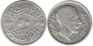 coin Iraq 50 fils 1931