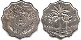 coin Iraq 5 fils 1967